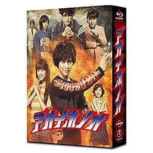 """アオイホノオ Blu-ray BOX(5枚組)"""""""
