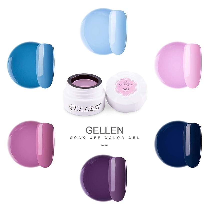 乱闘ギネス付録Gellen カラージェル 6色 セット[パープル系]高品質 5g ジェルネイル カラー ネイルブラシ付き