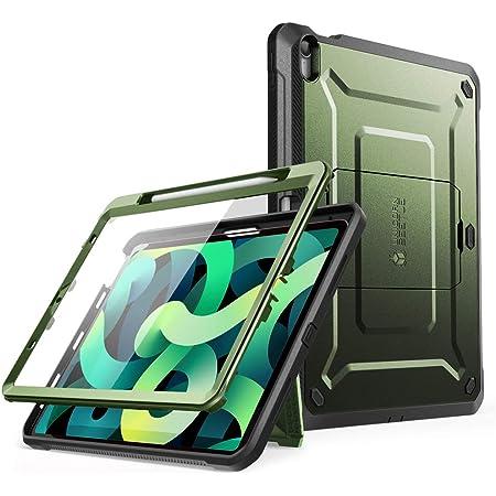 Supcase Hülle Für Ipad Air 4 10 9 Zoll Case Bumper Elektronik