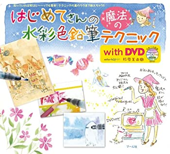 Tankobon Softcover ???????????????????? with DVD [Unknown] Book