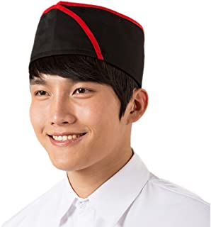 a6f7508aa0fd0 ChefsUniforms Sushi Japanese Working Restaurant Black Chef hat Cook Cap for  Men and Women Waiter
