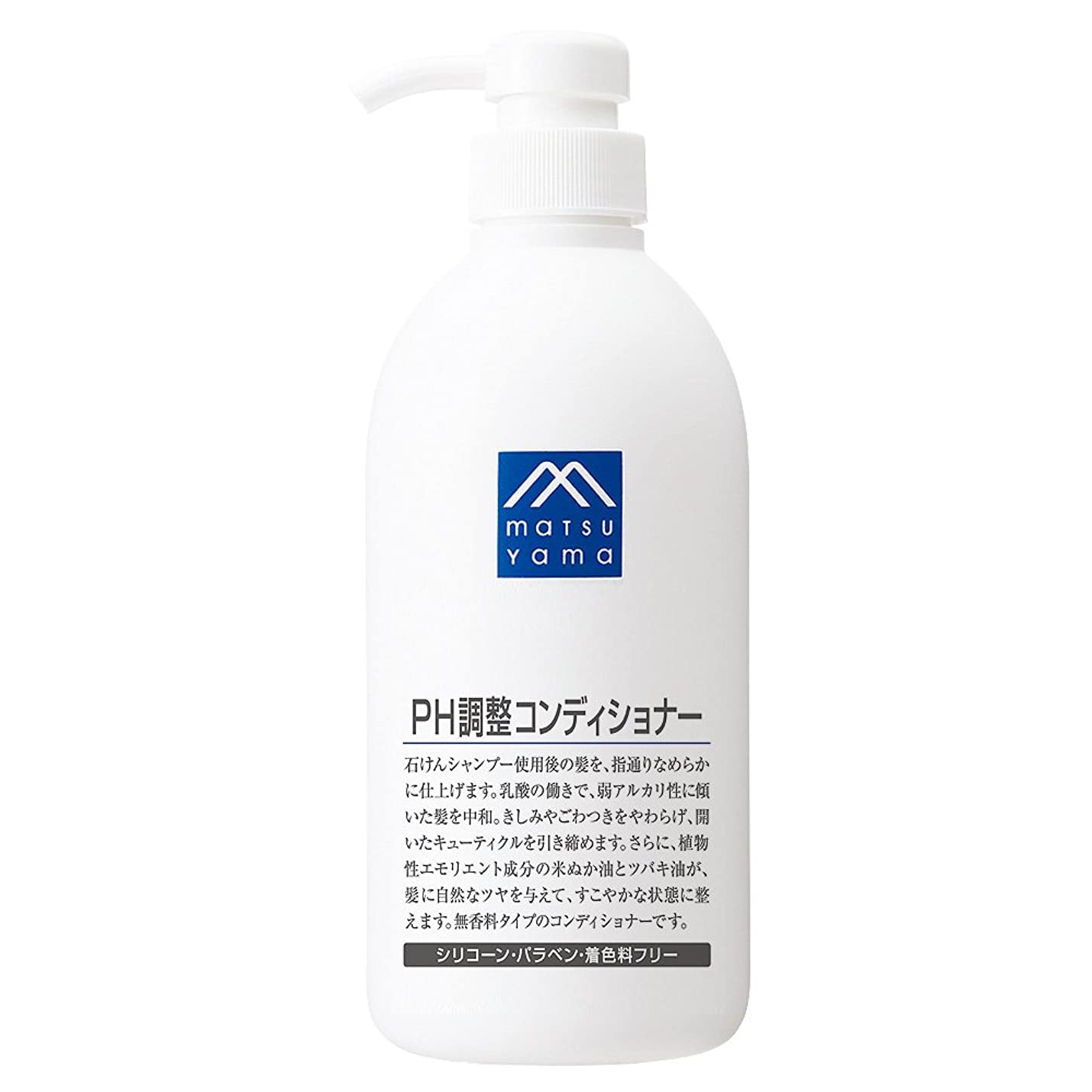 寝室を掃除するリーズ強化するM-mark PH調整コンディショナー