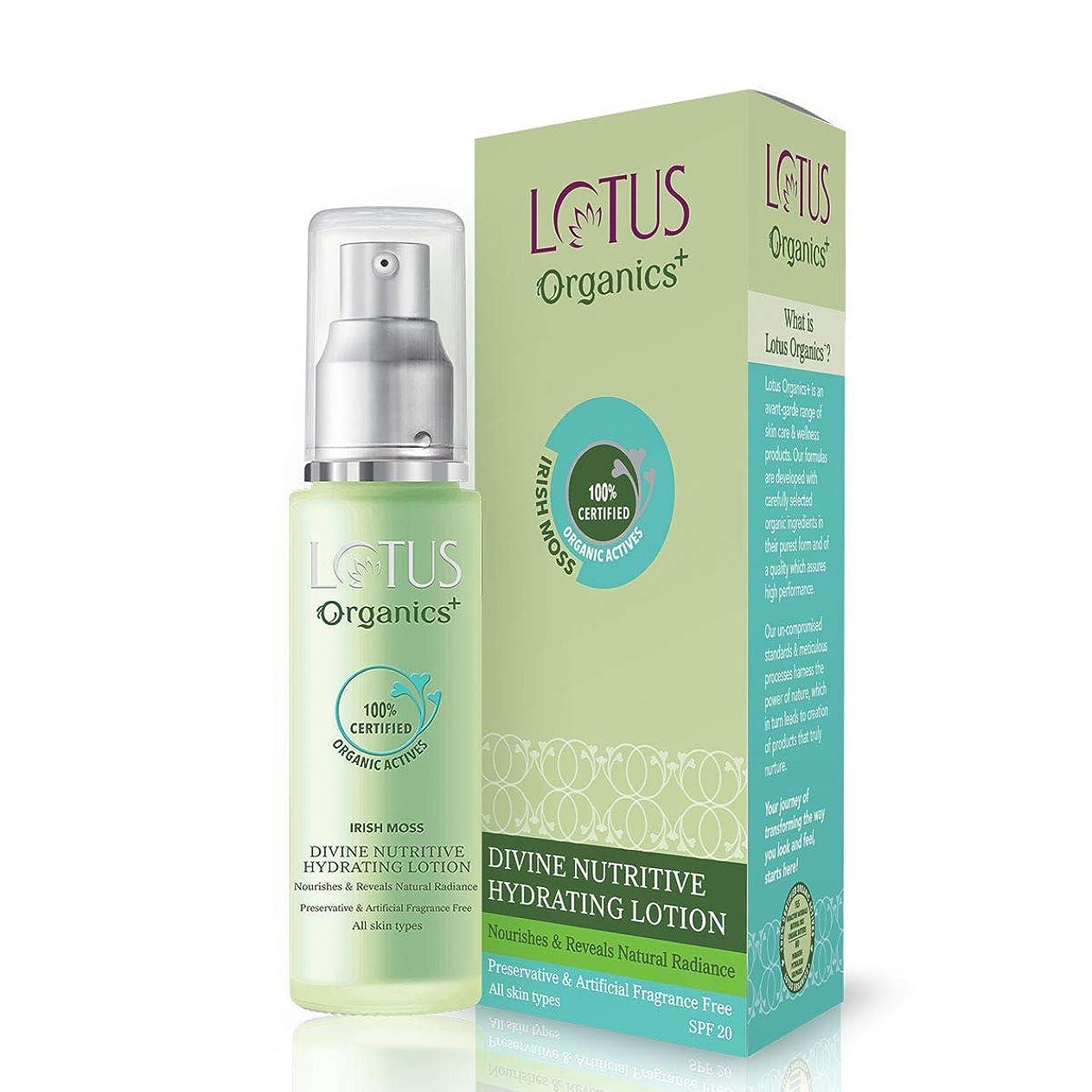 叱るバン麻痺Lotus Organics+ Divine Nutritive Hydrating Lotion Spf20, 50 g