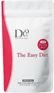 D.U.O. ザ イージーダイエット 180粒 水なしで飲める サプリメント 栄養素【すいおう×乳酸菌】美肌サポート