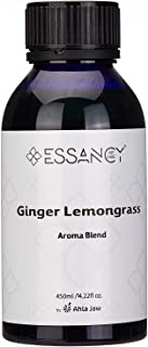 Ahla Jaw Ginger Lemongrass Aroma Blend Fragrance Oil, 450ml