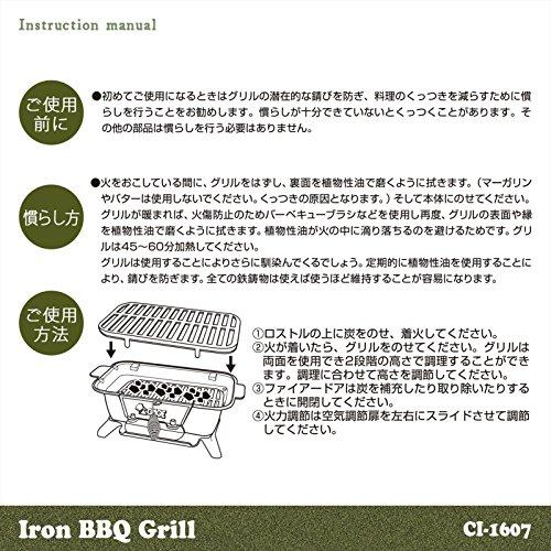尾上製作所(ONOE)鉄鋳物(いもの)こんろ角型CI-1607
