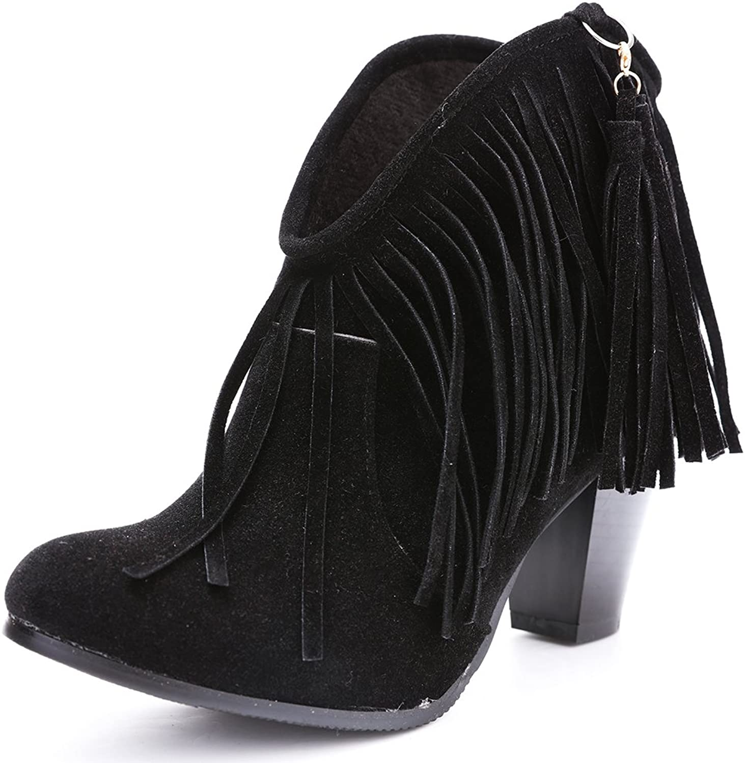 Novel Harp Womens Faux Suede Fringe Slip On Chunky High Heels Ankle Boots