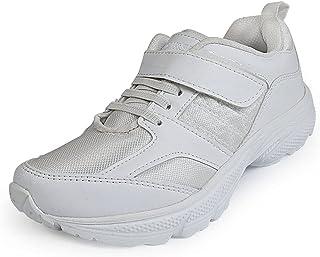 Bourge kids Unisex BTS-4 School Shoes