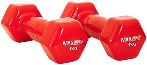 Max Strength Vinyl Coated Dumbbells - 1 kg