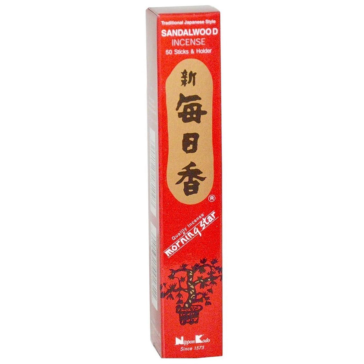 見てテストとらえどころのないSandalwood Morning Star Quality Japanese Incense by Nippon Kodo - 50 Sticks + Holder