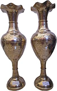 Brass Blessing : Extra Large - 2 pcs Vintage Style Brass Flower VASE - 23 Inches - Engraved (636)