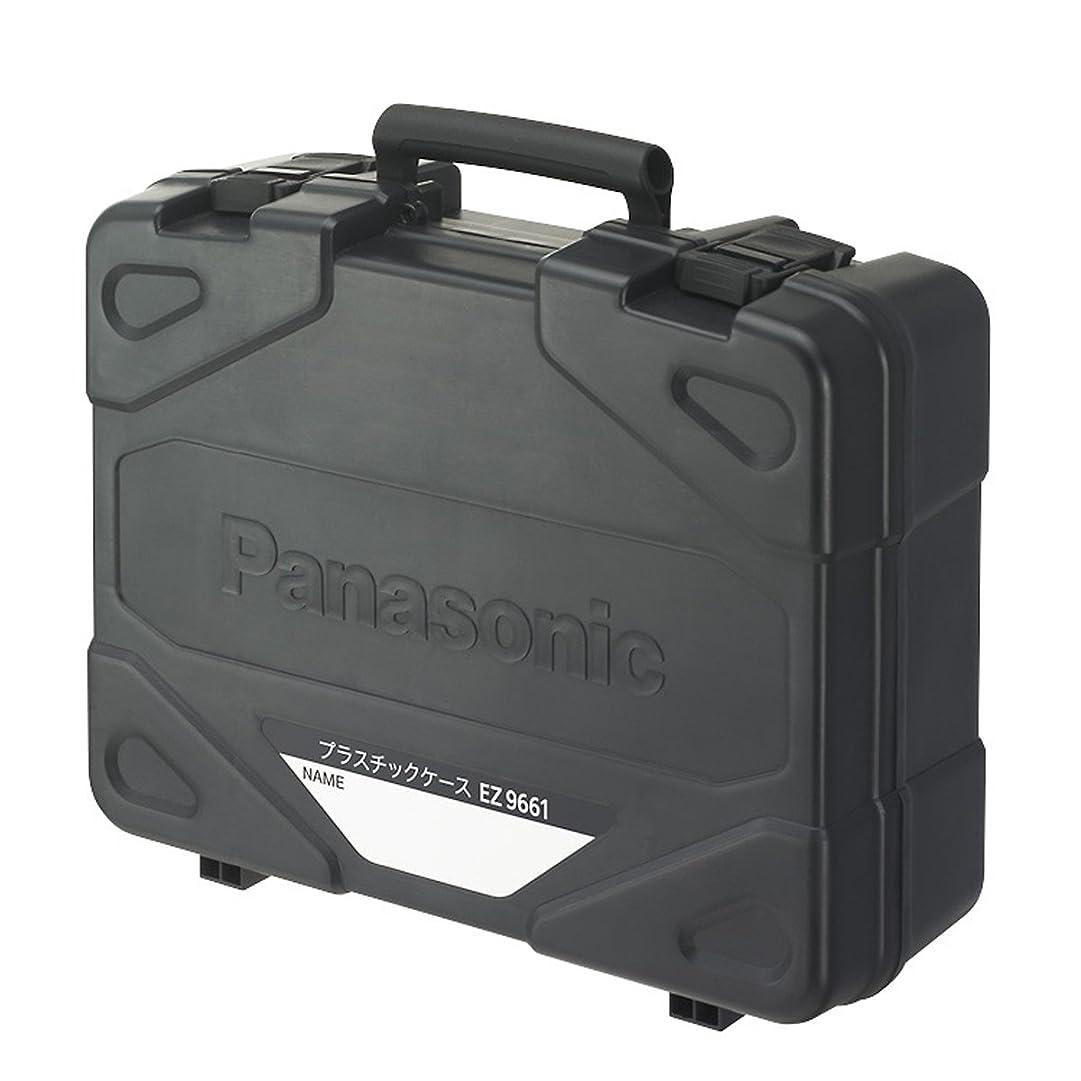 アウター周術期ジャベスウィルソンPanasonic(パナソニック) プラスチックケース EZ9661