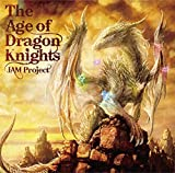 「The Age of Dragon Knights」