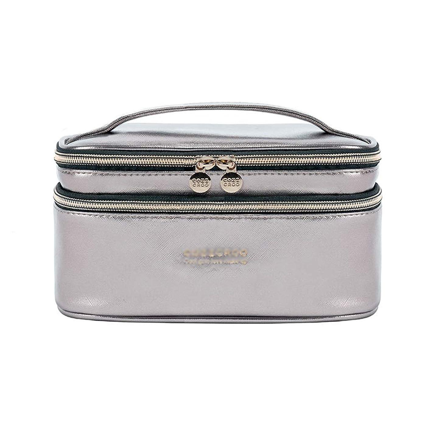 句読点観客スナックLFOZ 二層化粧品袋家庭用収納袋ポータブル収納袋PU素材快適に感じるハードウェアプラーブラックシルバーレッド 化粧品のバッグ (Color : Silver)