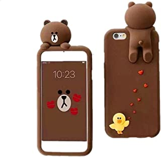 cute phone cases korean