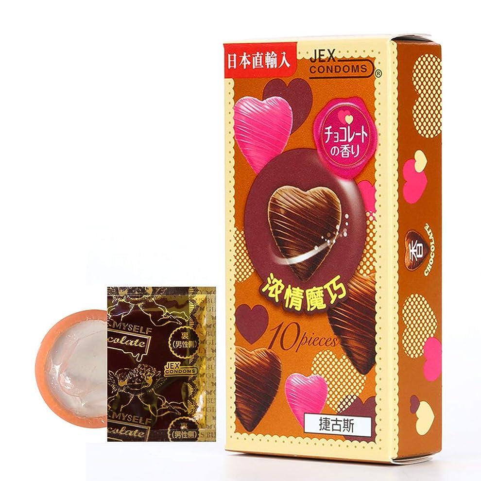 ガジュマル頭爵超薄型 コンドーム チョコレート味で、空気を追い出す必要はありません オーラルセックスに使用できます 健康なセックスを保護することができます コンドーム 業務用