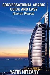 Conversational Arabic Quick and Easy: Emirati Dialect, Gulf Arabic of Dubai, Abu Dhabi, UAE Arabic, and the United Arab Em...