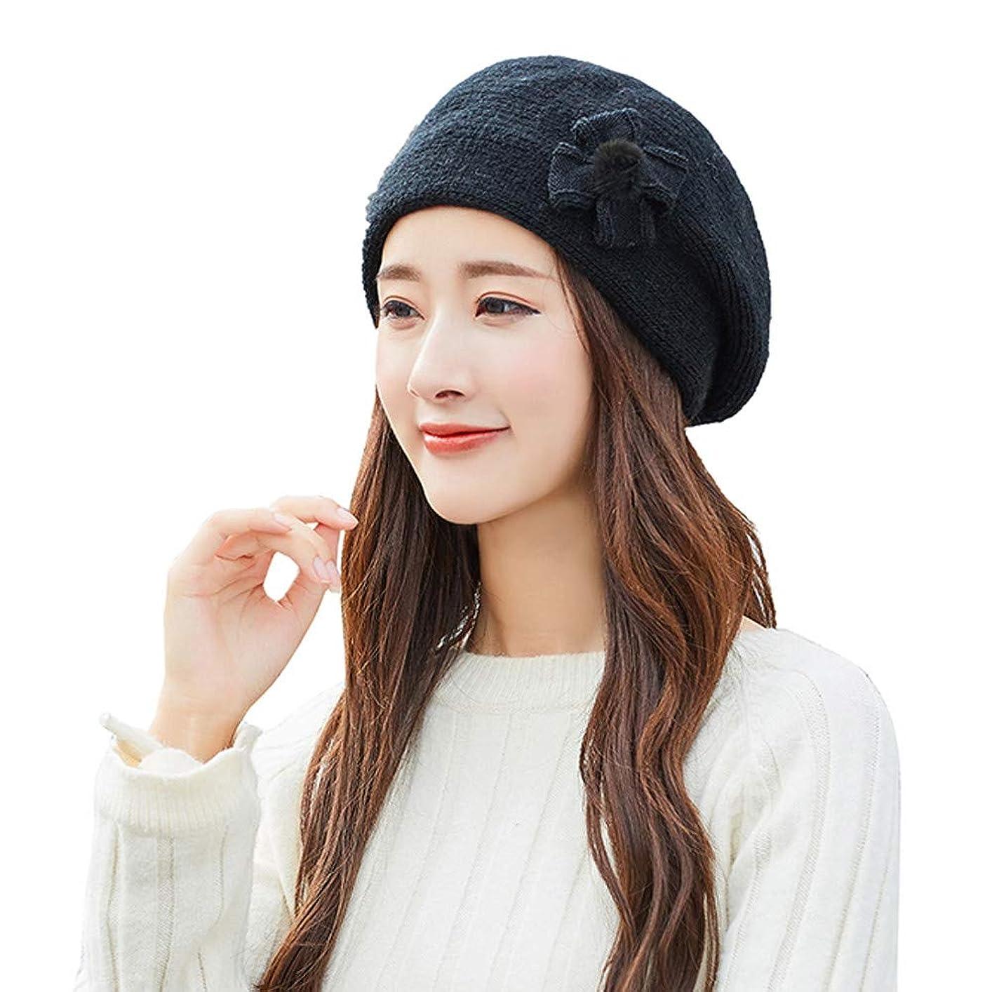 策定するより平らな怪しいYeefant ニット帽 レディー 帽子 ニットハット 編み ベレー帽 花柄 無地 おしゃれ ビーニー ニットキャップ ニット帽 可愛い 防寒 暖かい アウトドア スノーボード スキー 防寒対策