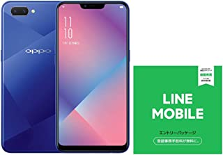 OPPO R15 Neo SIMフリースマートフォン【国内正規品】ブルー (2,500 Amazonコインクーポン付き) LINE SIMセット