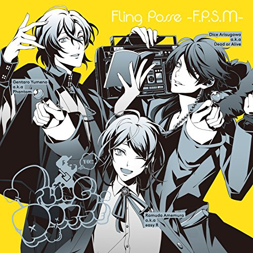 [Single]Fling Posse -F.P.S.M-(drops/シナリオライアー/3$EVEN) – シブヤ・ディビジョン「Fling Posse」[FLAC + MP3]