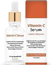 Anti-Oxidant Vitamin C Serum Brighten Skin for Youthful Glow