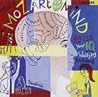 More Mozart For Your Mind by Wolfgang Amadeus Mozart (1997-08-12)