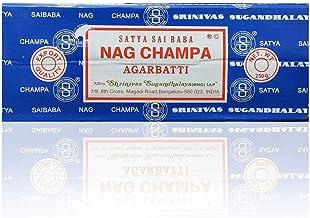 Satya Sai Baba Nag Champa Agarbatti Incense Sticks Box 250gms Hand Rolled Agarbatti Fine..