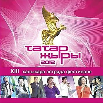 Tatar zhyry 2012