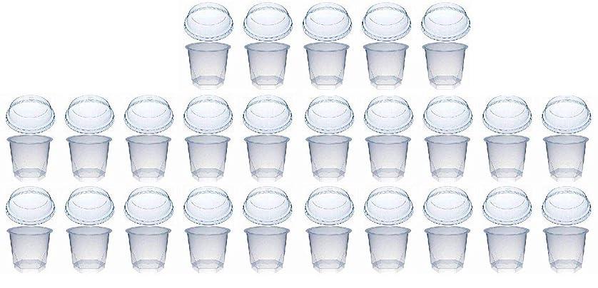 運命秘密のレジデンスレンジ対応 日本製 フタ付 デザートカップ プリンカップ 耐熱 ゼリーカップ プラスチック製 25個 セット PPWIDE