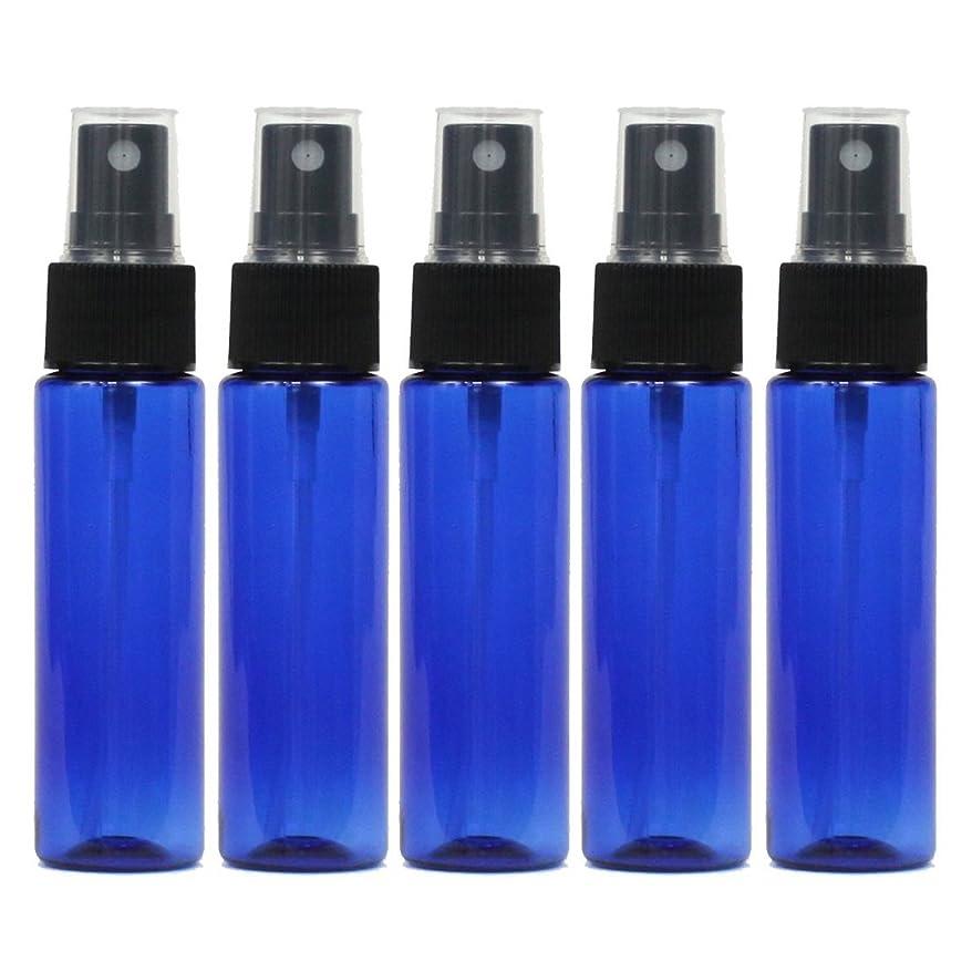 昼寝粘性の柔和スプレーボトル 30mL コバルトブルー 5本セット 遮光性 空容器bu30-5