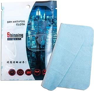 Anti-Fog Reusable Wipes Fog Killer Lasting 24-Hours Dry Cloth for Eyeglasses, Tablets, Camera Lenses, TV LED Screens, Ski Goggles, Motorcycle Helmets - Blue