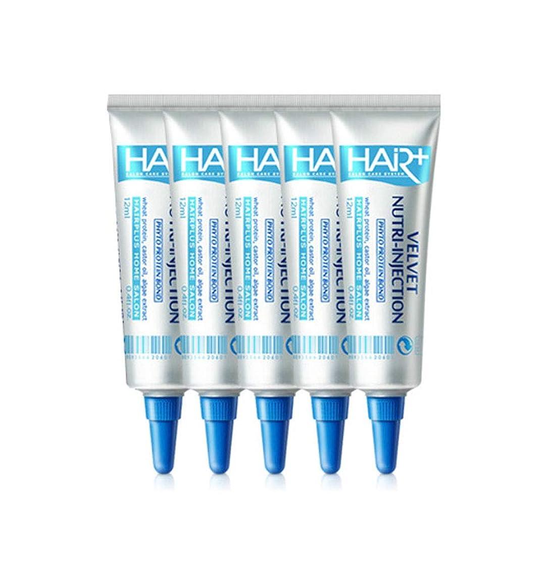 残忍なスクワイア編集者ヘアプラスHairplus韓国コスメヘアタンパク質アンプルヘアケアトリートメント12ml 5個 海外直送品Protein Treatment [並行輸入品]