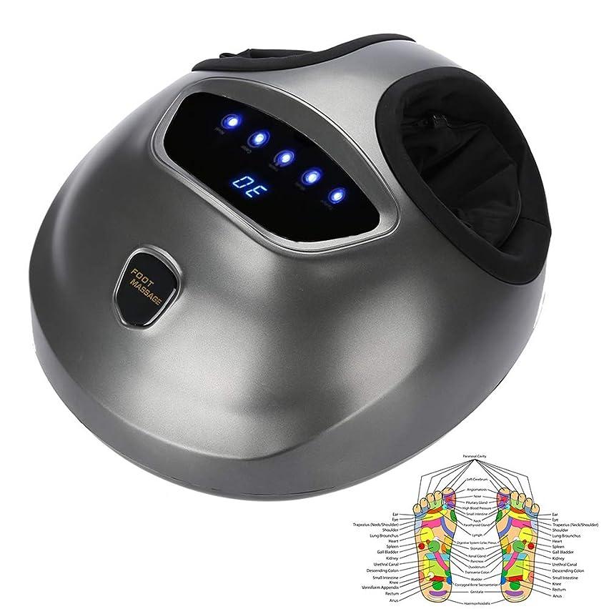 びっくりした世論調査音楽を聴く指圧フットマッサージ、電気空気圧縮ヒートマッサージディープ指圧練りこみマッサージで疲れを和らげ、くつろぎとくつろぎを和らげますホームオフィス用