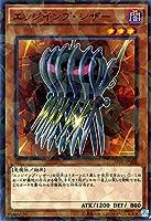 遊戯王 エッジインプ・シザー(ノーマルパラレル) フュージョン・エンフォーサーズ(SPFE) シングルカード SPFE-JP018-NP