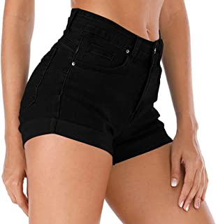 Women's Summer High Waisted Denim Shorts Folded Hem...