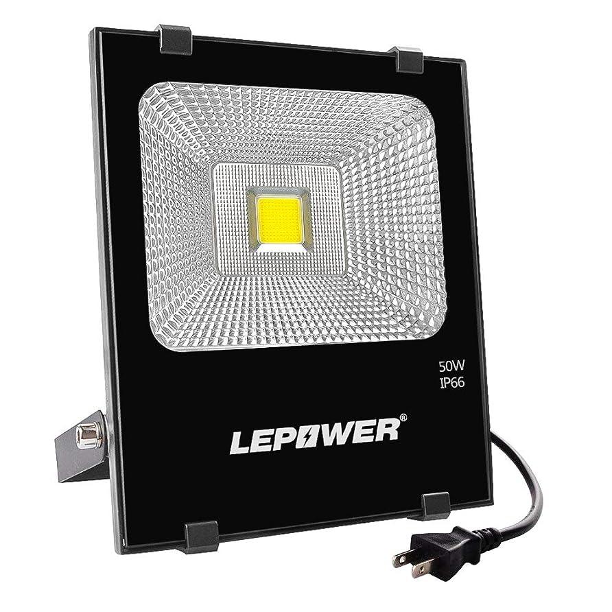スティーブンソンそこ量LEPOWER LED投光器 作業灯 50W 4000LM COBチップ 2Mコード スイッチ付き IP66防水 家庭用OK 屋外照明 夜間作業 駐車場 街灯 看板灯 18ヶ月保証 (昼白色50W)