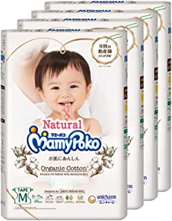 MamyPoko Natural Tape M, Case, 46ct (Pack of 4), 184 count