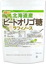 天然 ビートオリゴ糖 500g(ラフィノース) 北海道産 [05] NICHIGA(ニチガ)
