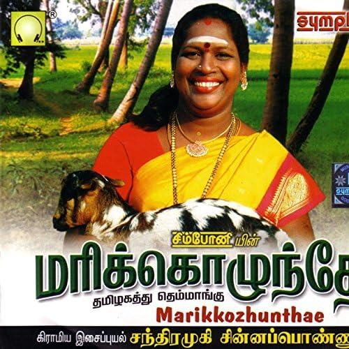 Chandramuki Chinnaponnu
