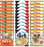 Sapporo Ichiban Variety Flavors Mix Packs Instant Ramen Noodles, Tonkotsu, Shio, and Miso Flavors Noodle Soup (Pack of 30)