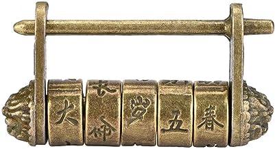 Vintage wachtwoordcombinatieslot met Chinese karakters, 50x27 mm zinklegering antieke hangsloten voor juwelendoos houten k...