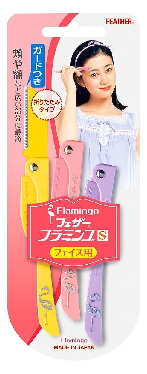 雑種方法人形フェザー フラミンゴS 3本入