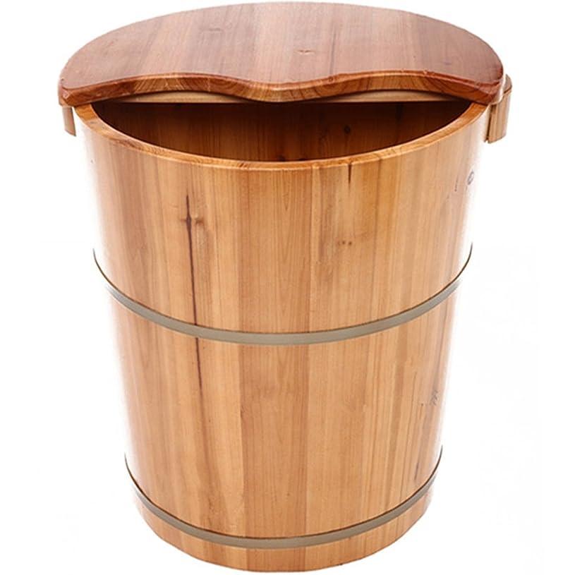固体減衰チョコレートマッサージクッション ホームバスバレルフットバスバレル木製フットバレル蓋老人フットバス37 * 37 * 40センチメートル (Size : 37*37*40cm)