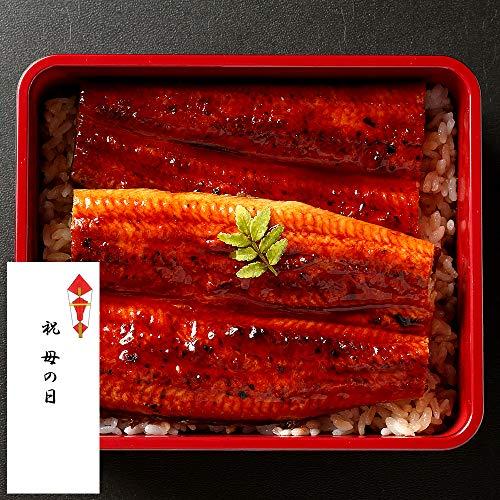 ますよね 母の日 ギフト 特大 うなぎ蒲焼き 鰻蒲焼き1本 カット鰻2枚セット)[中国産] 3人前