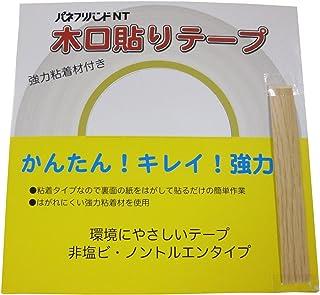 パネフリ工業 木口貼りテープ ナチュラルオーク W 4240 21mm×50M