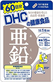 DHC 亜鉛 60日分 60粒【3個セット】