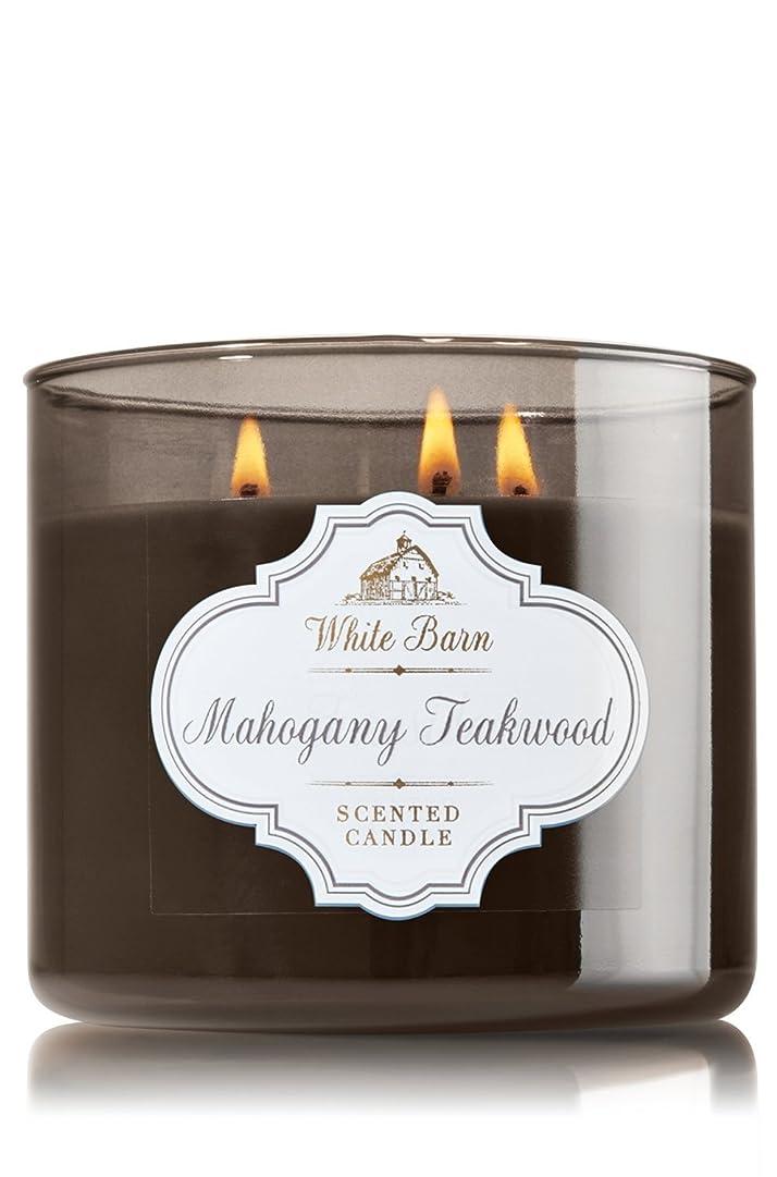 羽属性タンク1 X Bath & Body Works White Barn Mahogany Teakwood Scented 3 Wick Candle 14.5 oz./411 g by Bath & Body Works