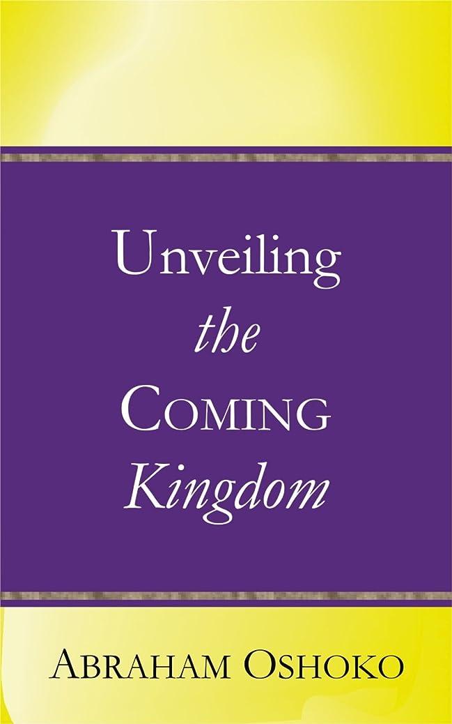 オペレーター同盟おそらくUnveiling The Coming Kingdom (English Edition)