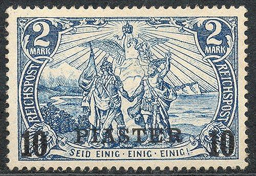 Goldhahn Deutsche Post Türkei Nr. 21 II I- Briefmarken für Sammler