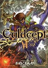 Culdcept 6 (マガジンZコミックス)